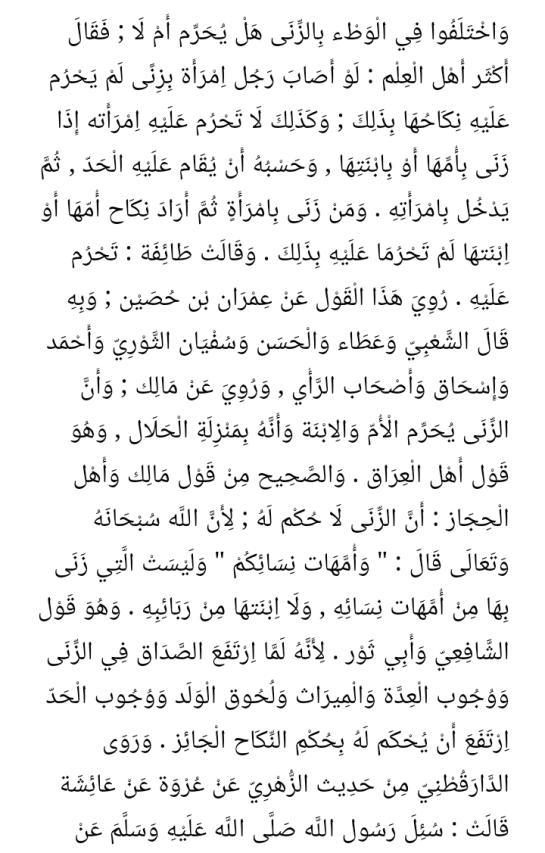 Screenshot_20181222-230116~2.png