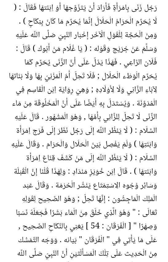 Screenshot_20181222-230136~2.png