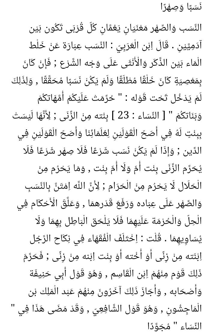 Screenshot_20181223-000748~2.png